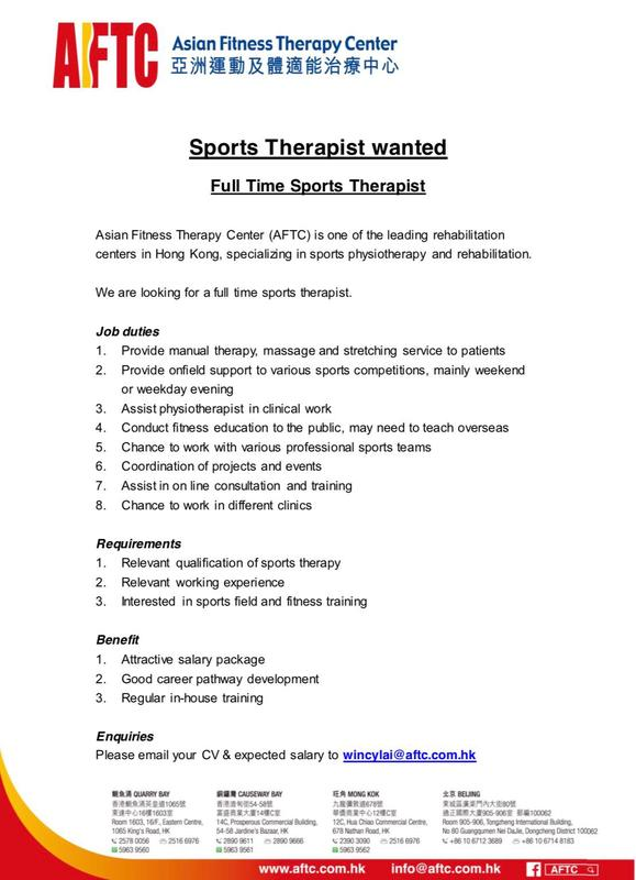 Alumni (Job) - thei sports therapy